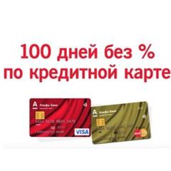 Сбербанк онлайн кострома калькулятор ипотека