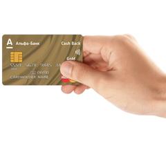 Заявка на ипотеку от сбербанка