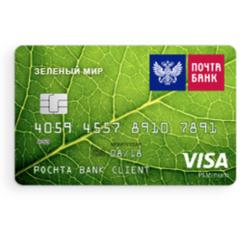 Кредит наличными в альфа банке нижний новгород