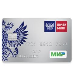 Можно ли продлить кредитную карту альфа банка