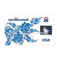 Онлайн кредит на карту без отказа, Украина