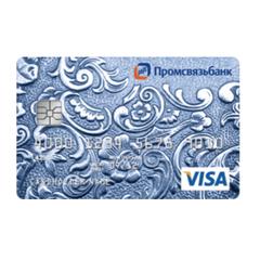 Кредит наличными в банке – онлайн
